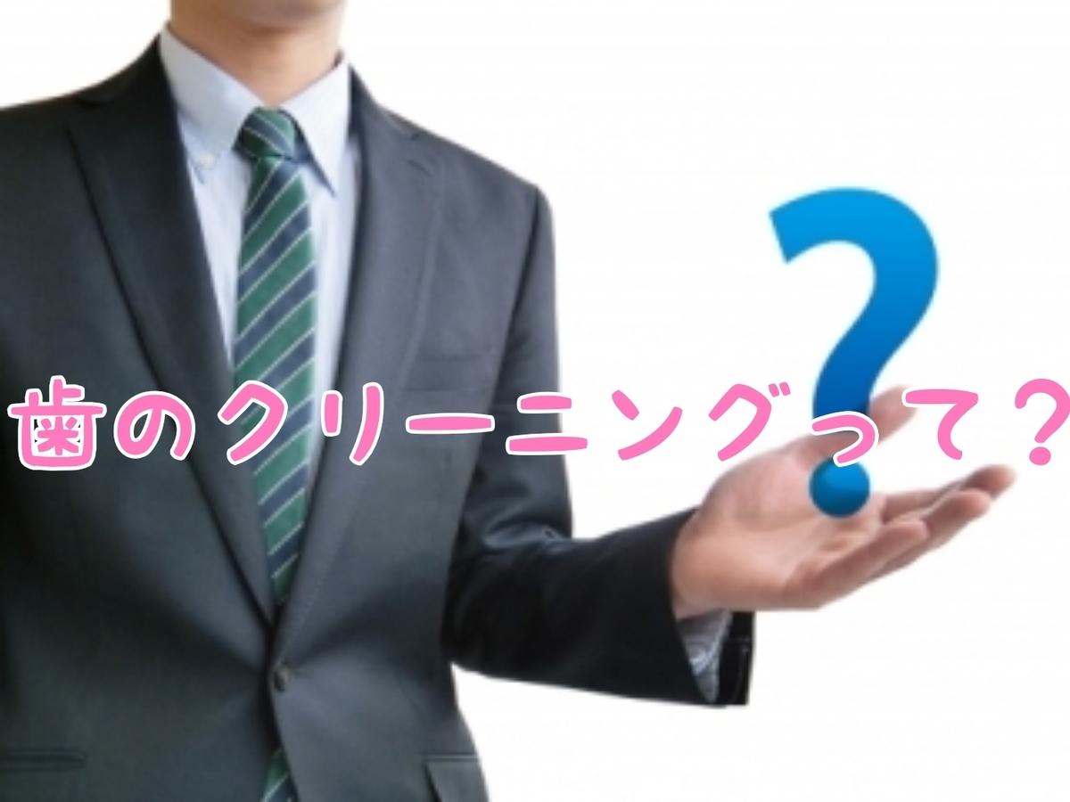f:id:nakanobushika:20200603081132j:plain