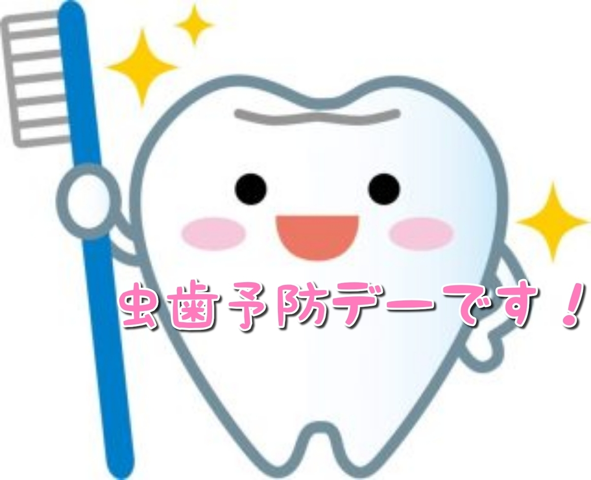 f:id:nakanobushika:20200604080835j:plain