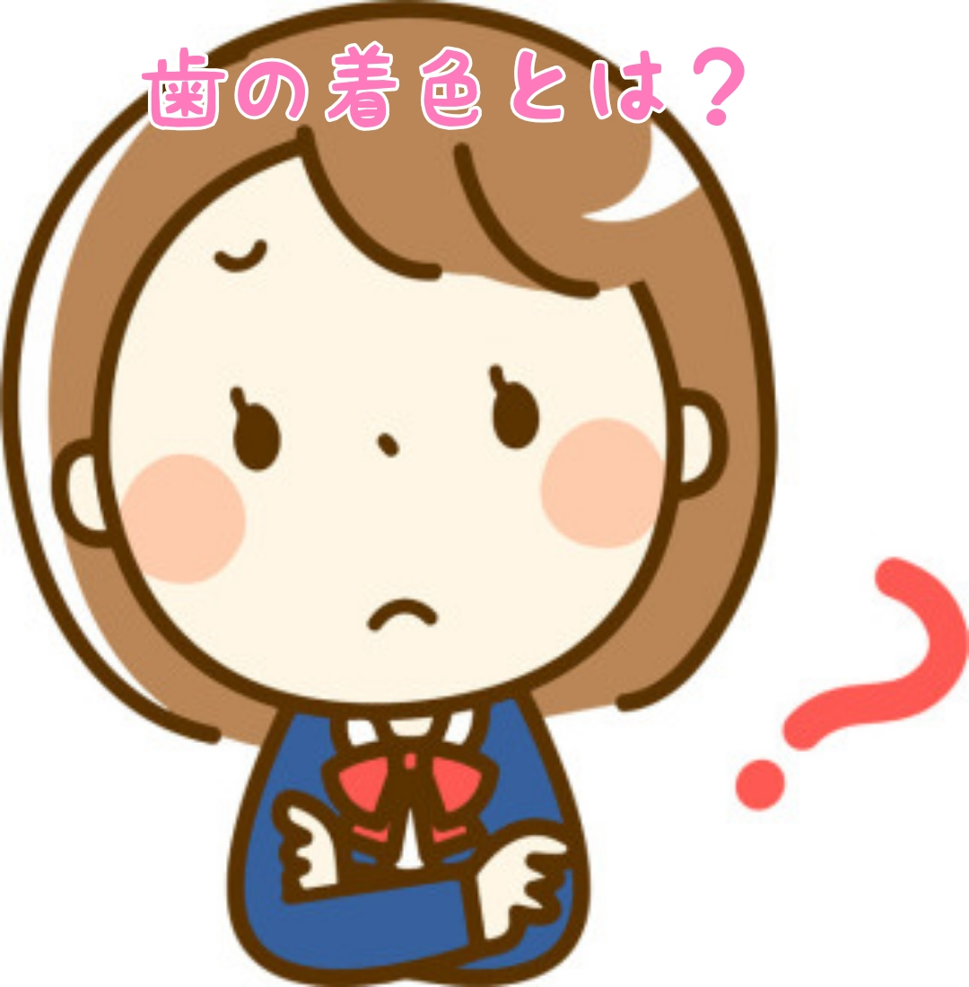 f:id:nakanobushika:20200605191010j:plain