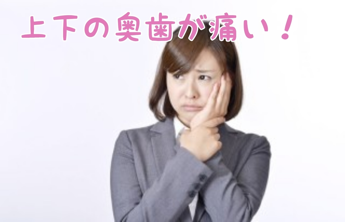 f:id:nakanobushika:20200613075928j:plain