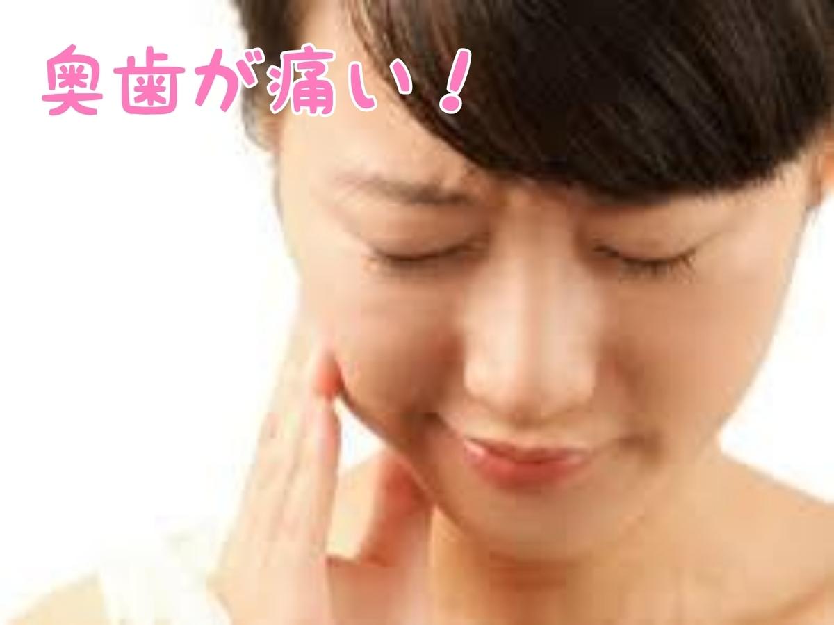 f:id:nakanobushika:20200615074319j:plain