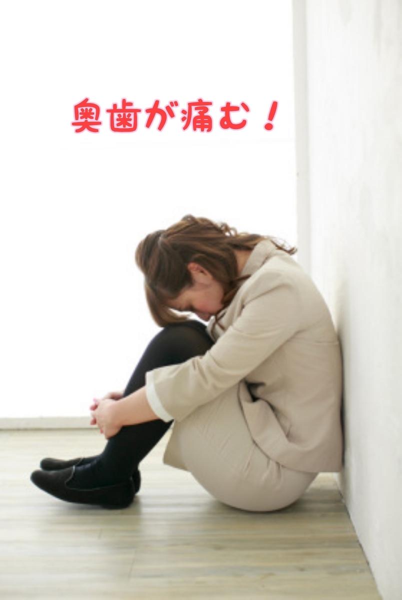f:id:nakanobushika:20200620080458j:plain