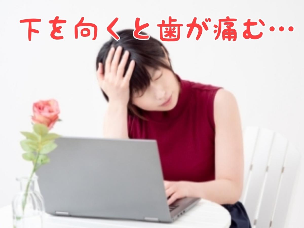 f:id:nakanobushika:20200622081439j:plain