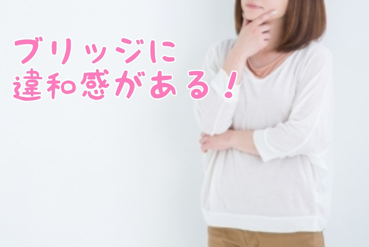 f:id:nakanobushika:20200626082250j:plain