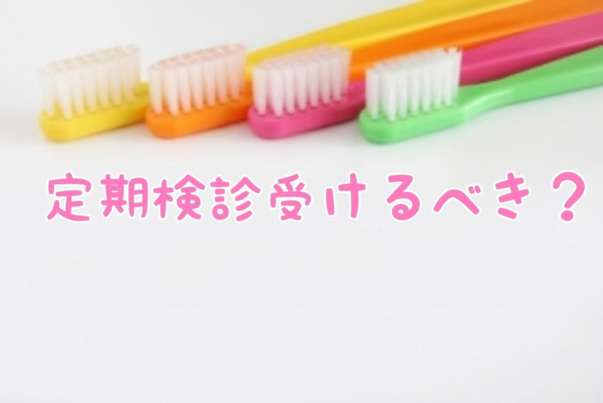 f:id:nakanobushika:20200701081440j:plain