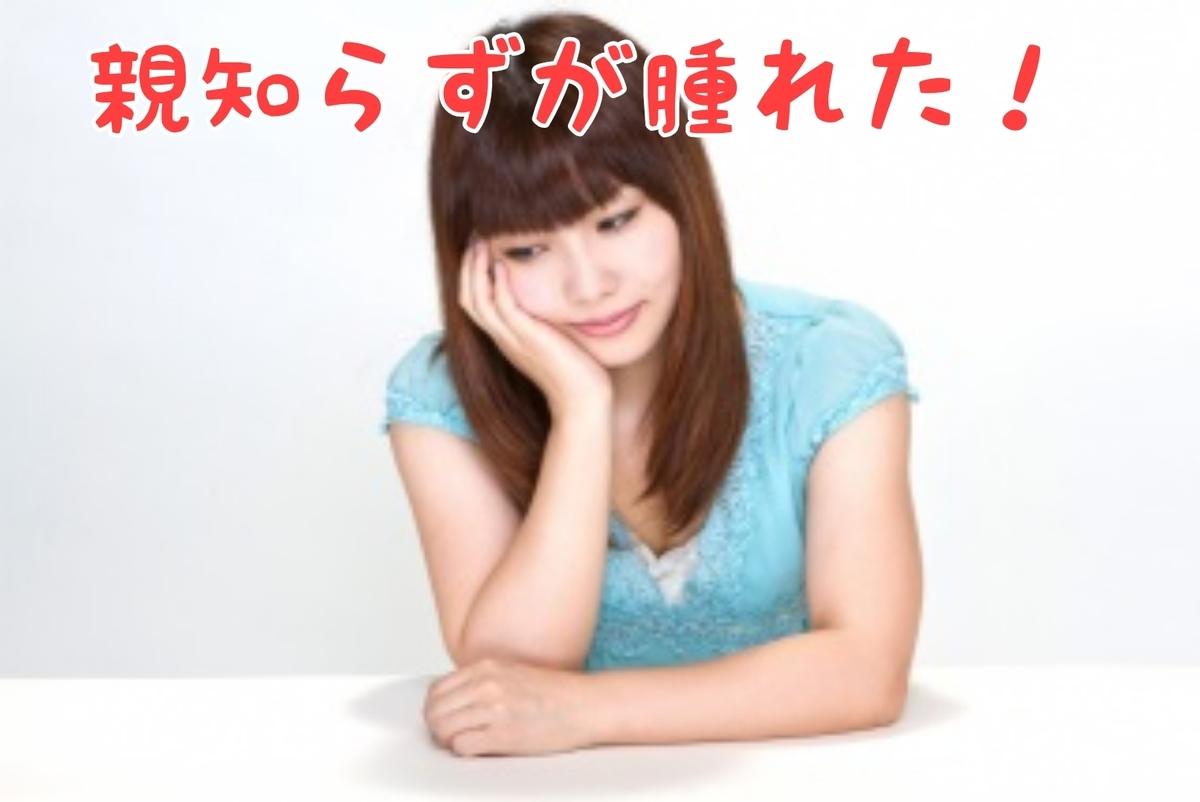 f:id:nakanobushika:20200706082252j:plain
