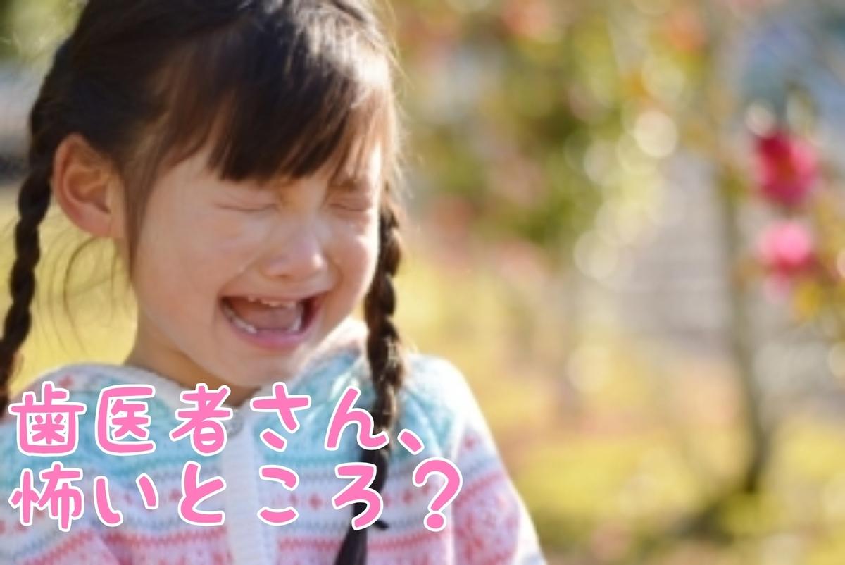 f:id:nakanobushika:20200708081723j:plain