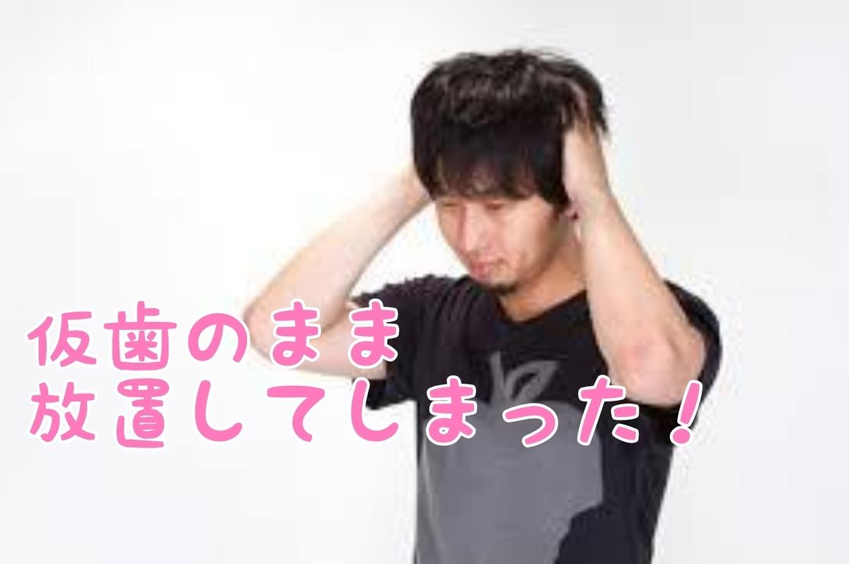 f:id:nakanobushika:20200709080348j:plain