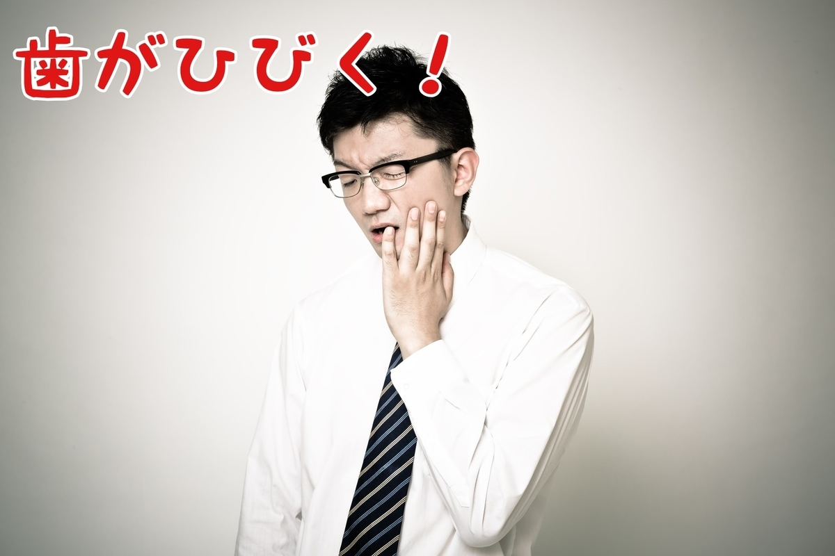 f:id:nakanobushika:20200711082044j:plain