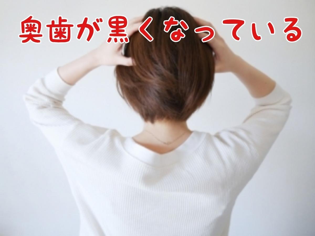 f:id:nakanobushika:20200713180714j:plain