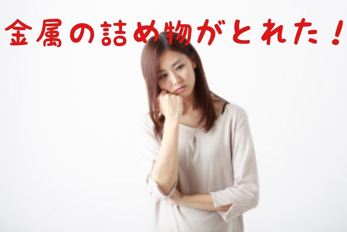 f:id:nakanobushika:20200727082146j:plain