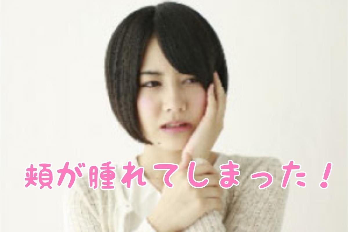 f:id:nakanobushika:20200731084124j:plain