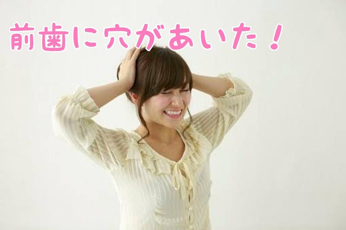 f:id:nakanobushika:20200803084258j:plain