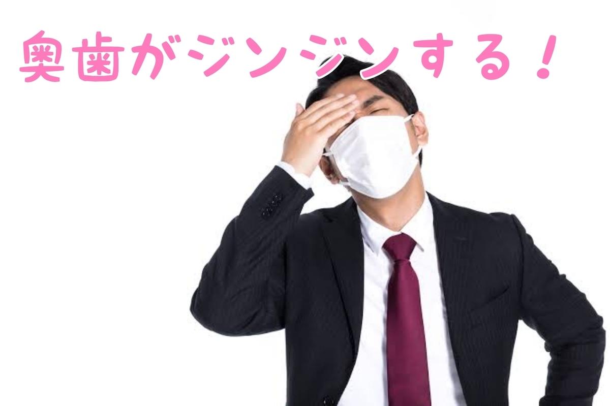 f:id:nakanobushika:20200805082202j:plain