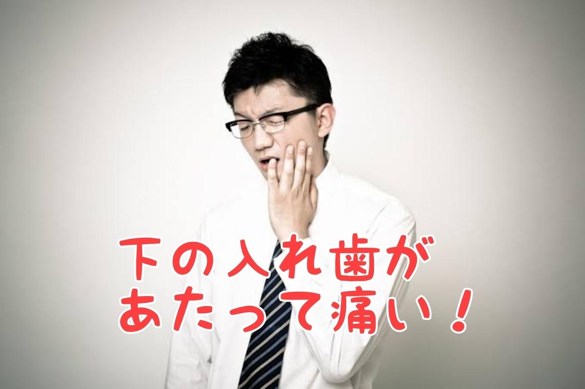 f:id:nakanobushika:20200822081642j:plain