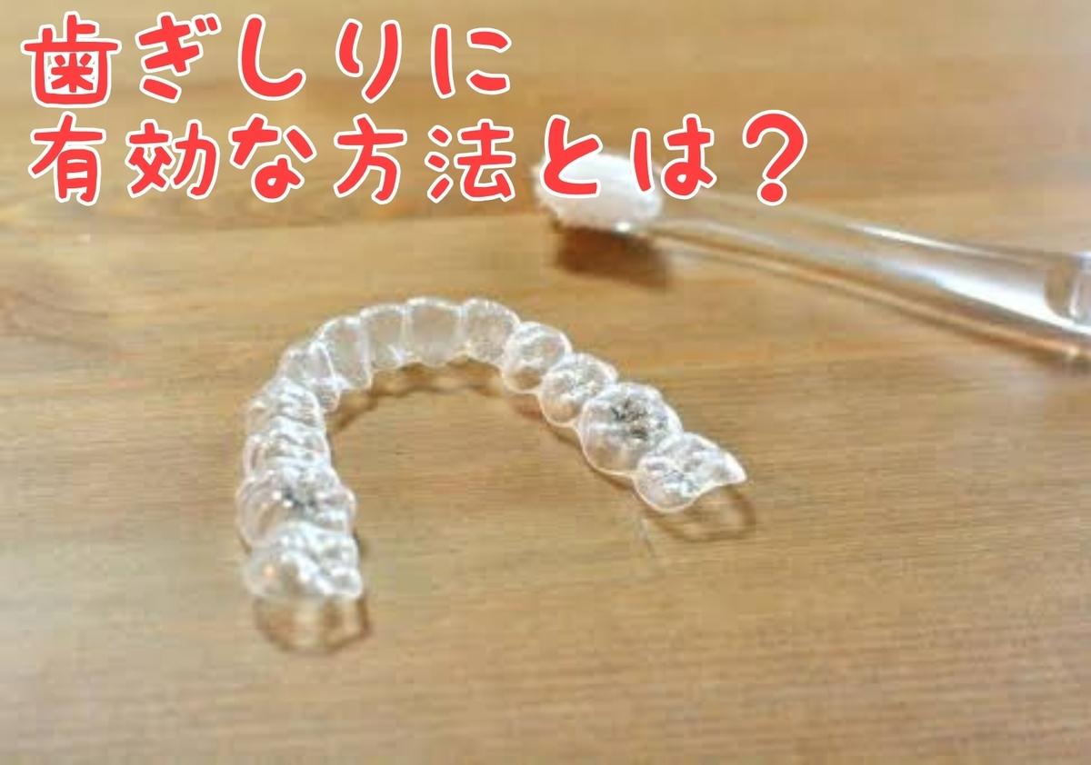 f:id:nakanobushika:20200824082051j:plain