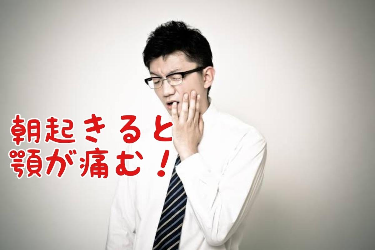 f:id:nakanobushika:20200831075314j:plain