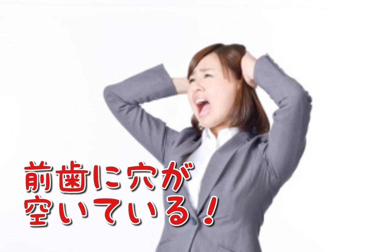 f:id:nakanobushika:20200905073812j:plain
