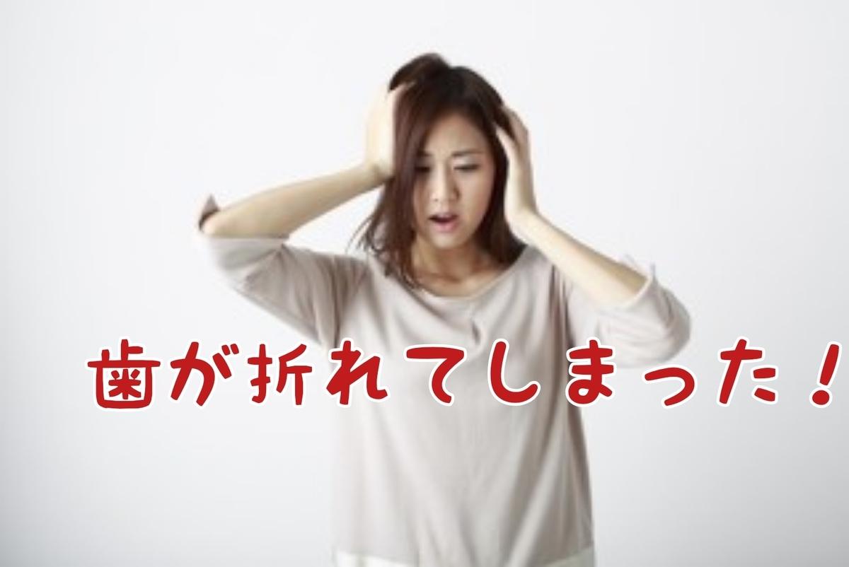 f:id:nakanobushika:20200907075550j:plain