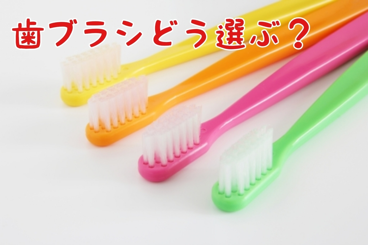 f:id:nakanobushika:20200909075131j:plain