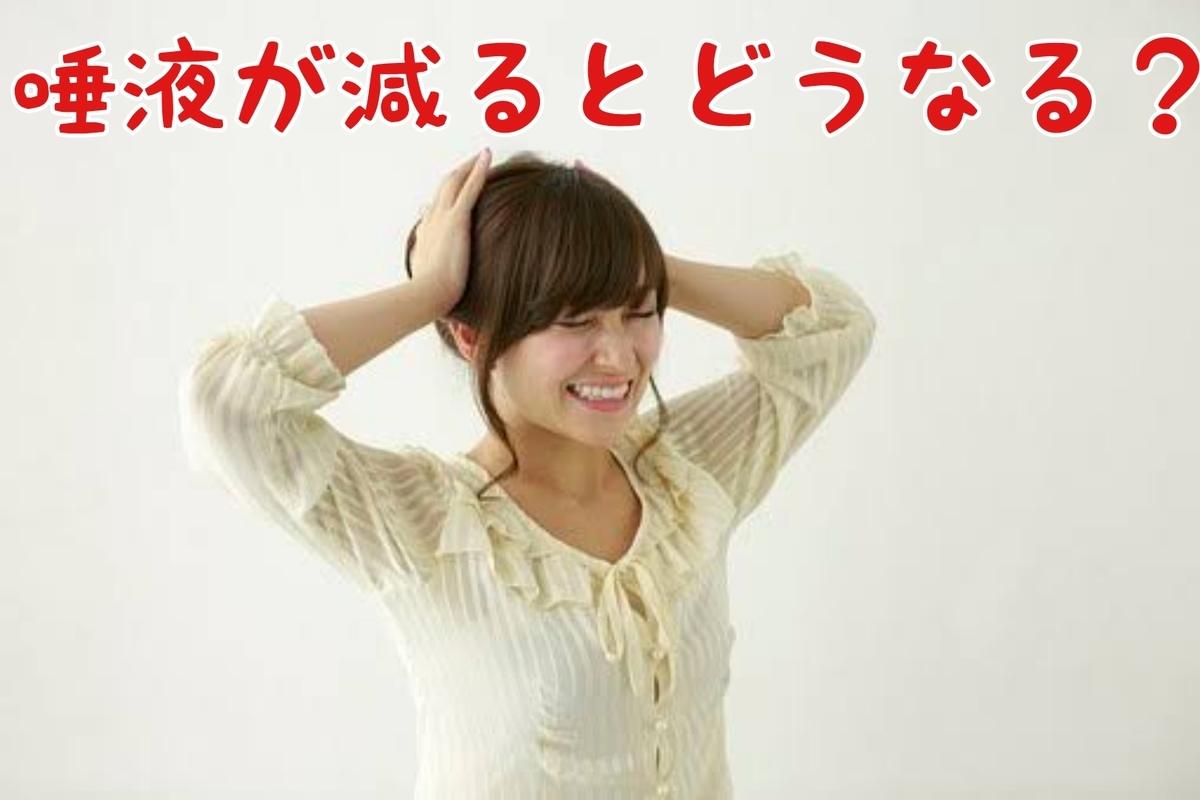 f:id:nakanobushika:20200911075009j:plain