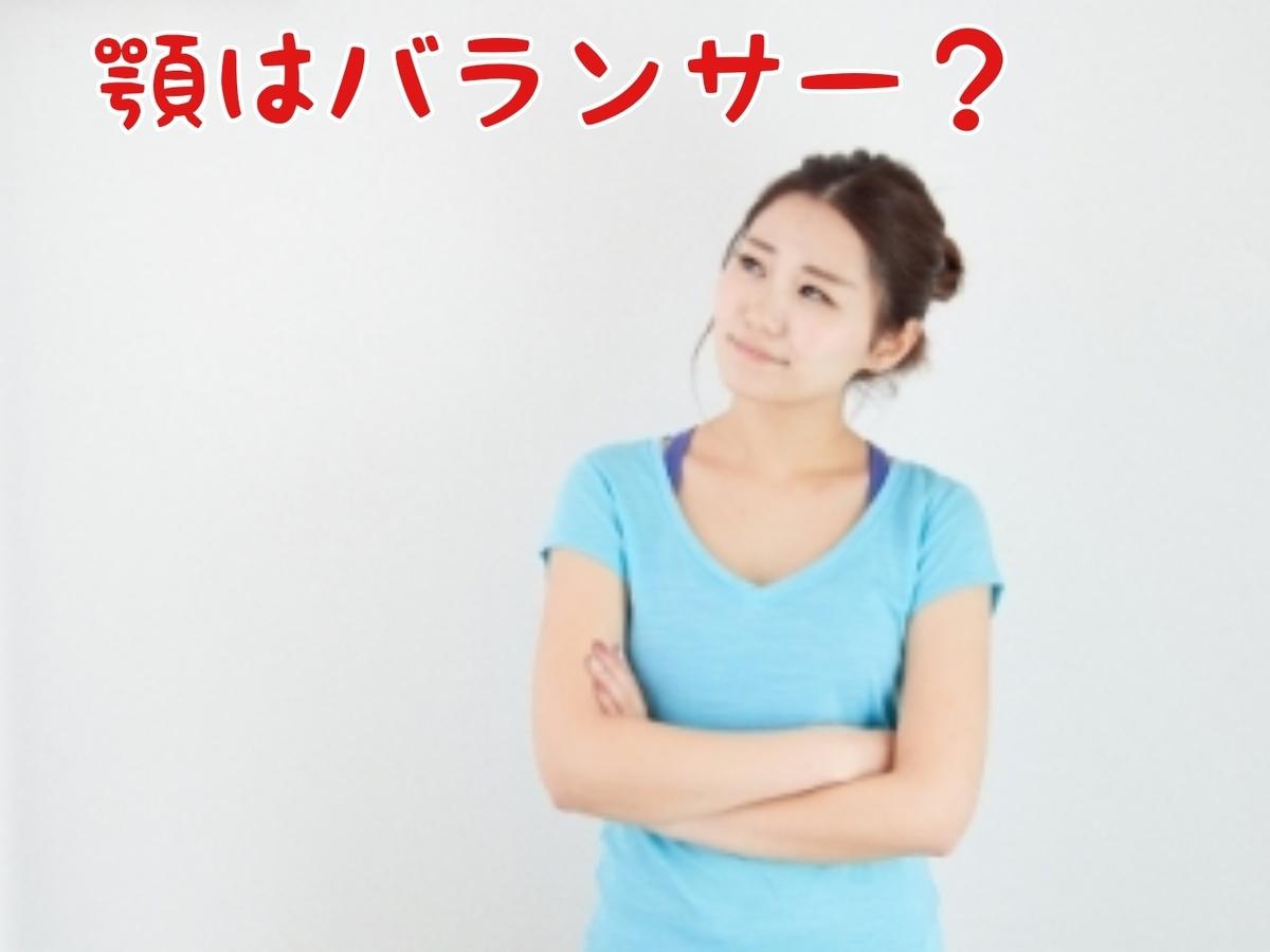 f:id:nakanobushika:20200917080451j:plain