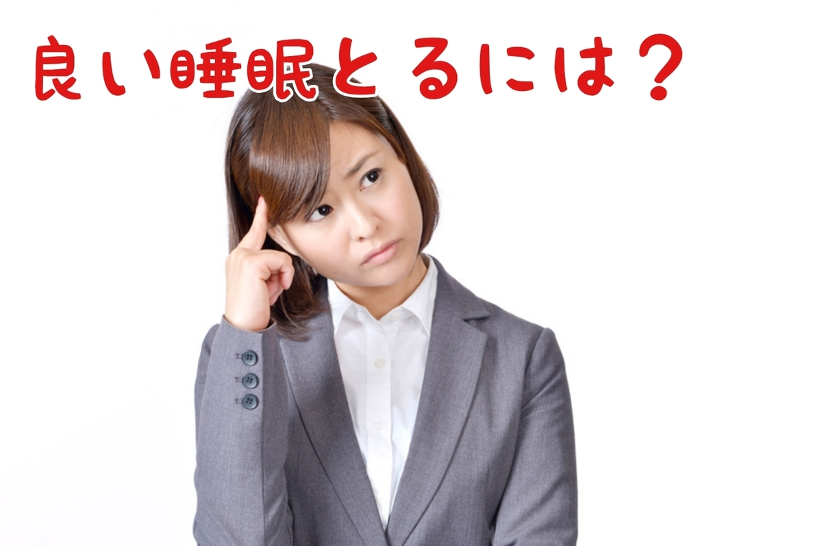 f:id:nakanobushika:20200918074623j:plain