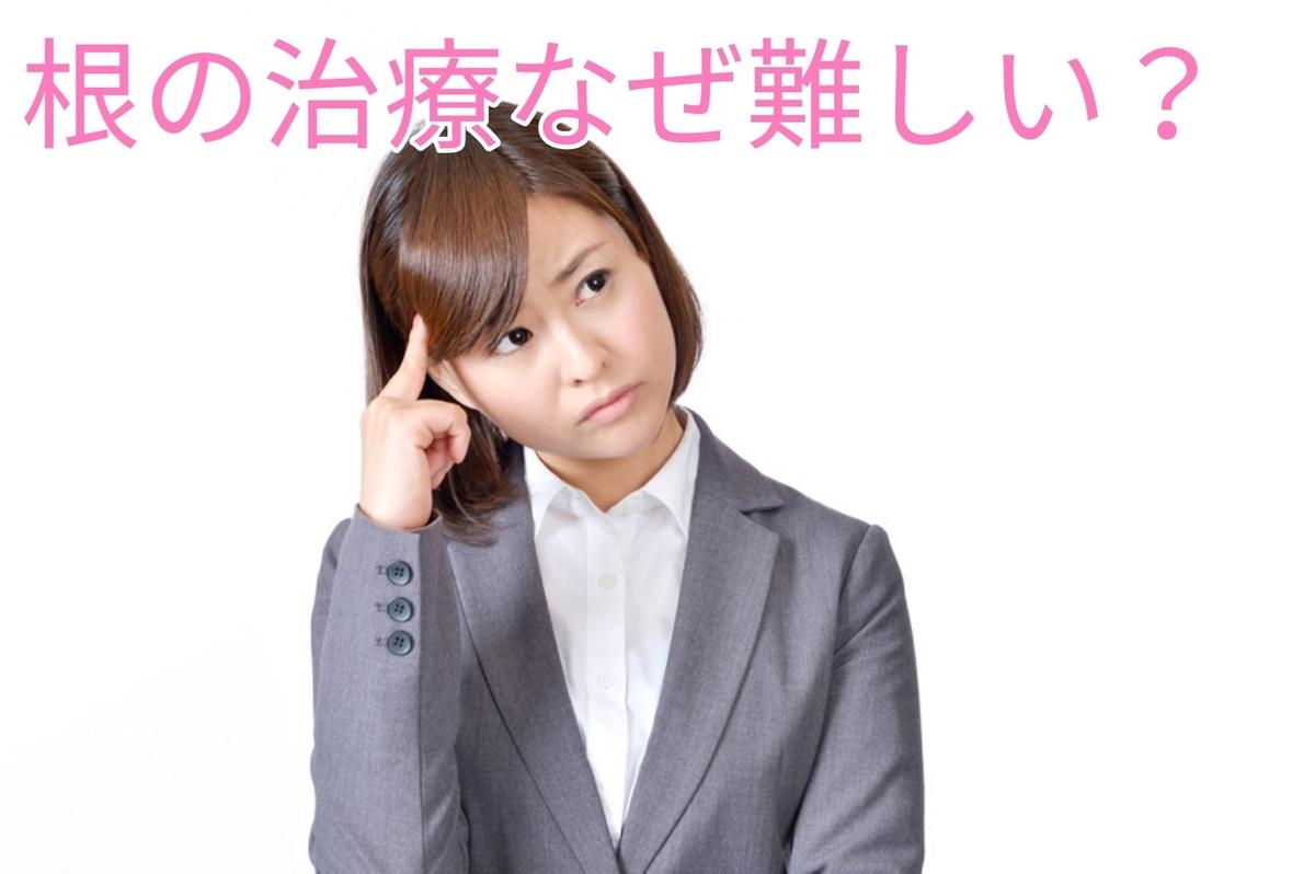 f:id:nakanobushika:20200924075705j:plain