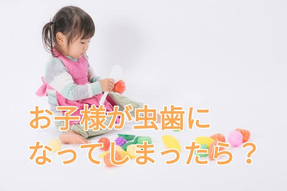 f:id:nakanobushika:20200925075924j:plain