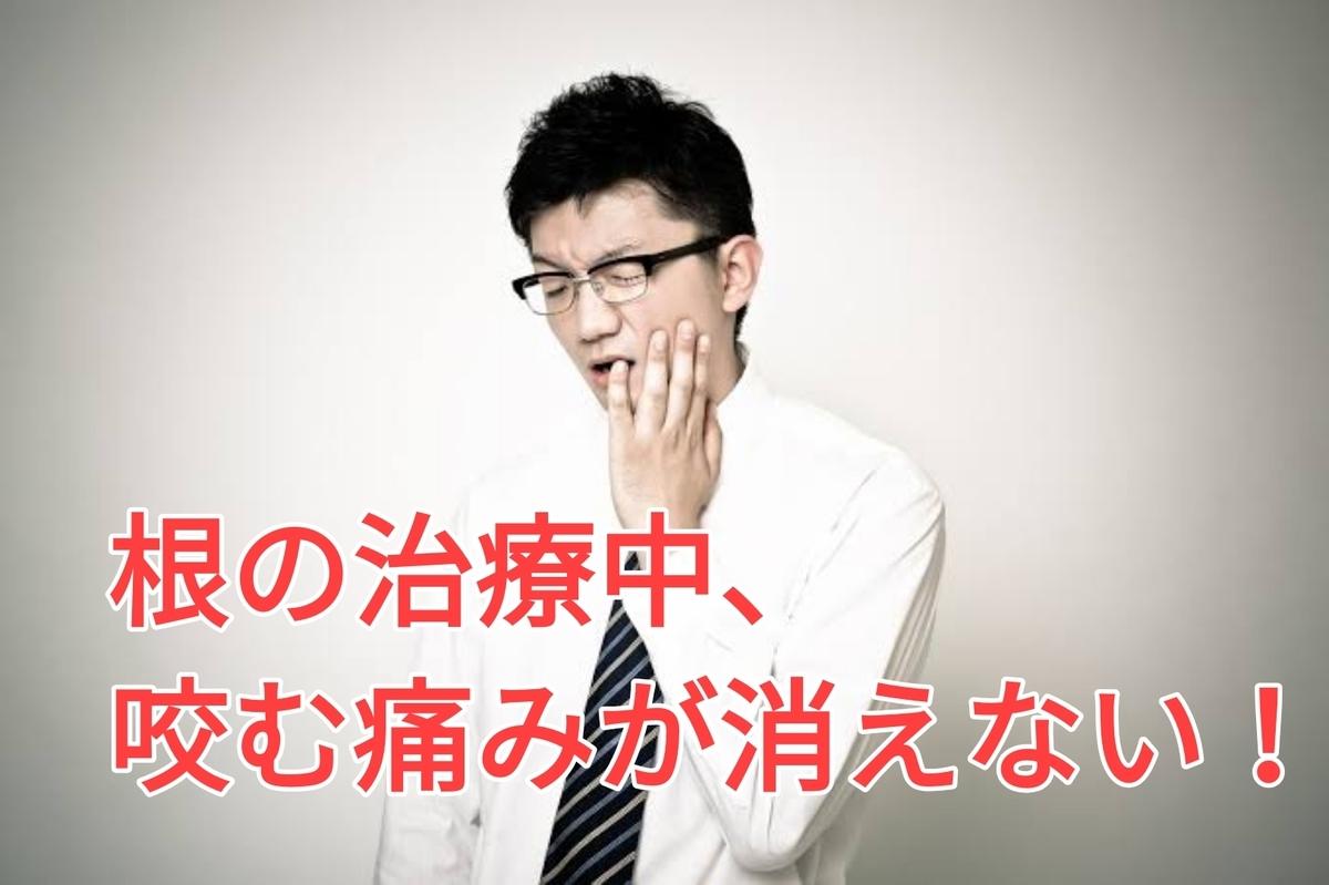 f:id:nakanobushika:20201001075442j:plain