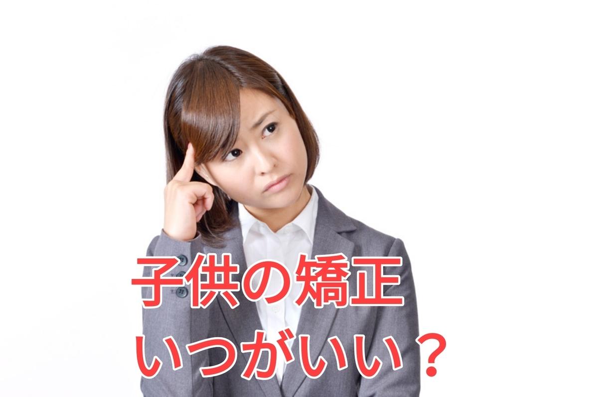 f:id:nakanobushika:20201003075349j:plain