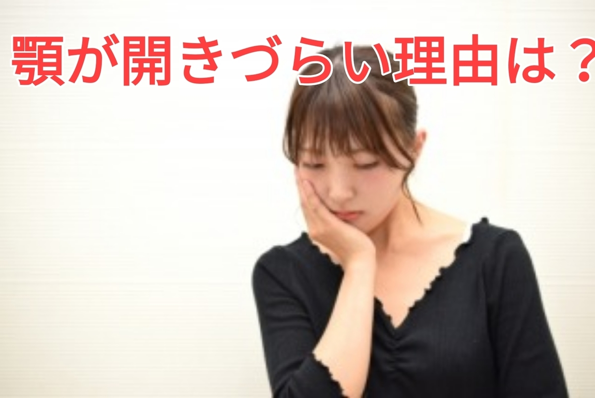 f:id:nakanobushika:20201005075145j:plain