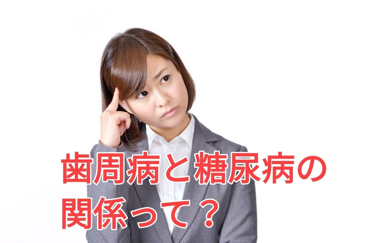 f:id:nakanobushika:20201009075819j:plain