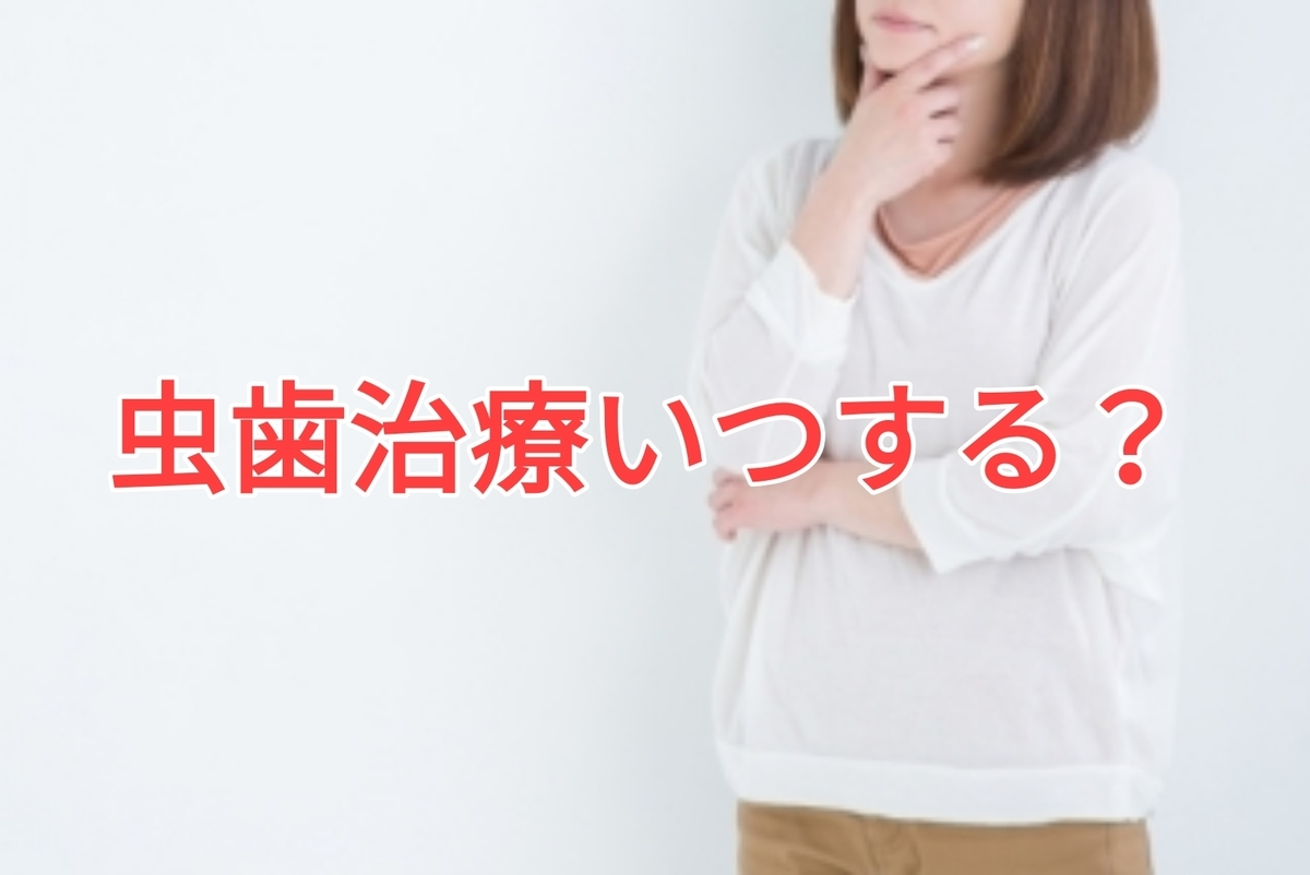 f:id:nakanobushika:20201010075753j:plain