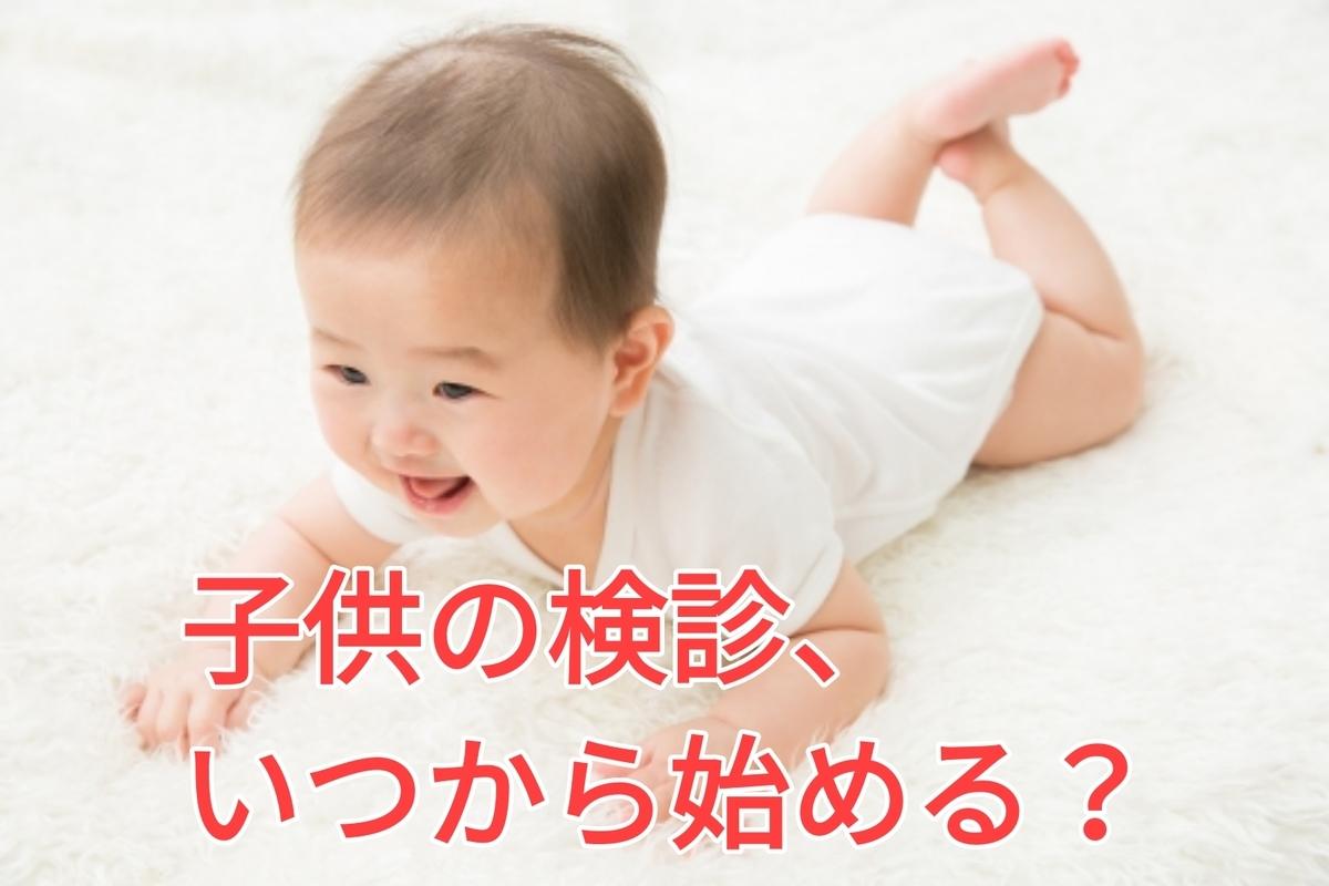 f:id:nakanobushika:20201015073837j:plain