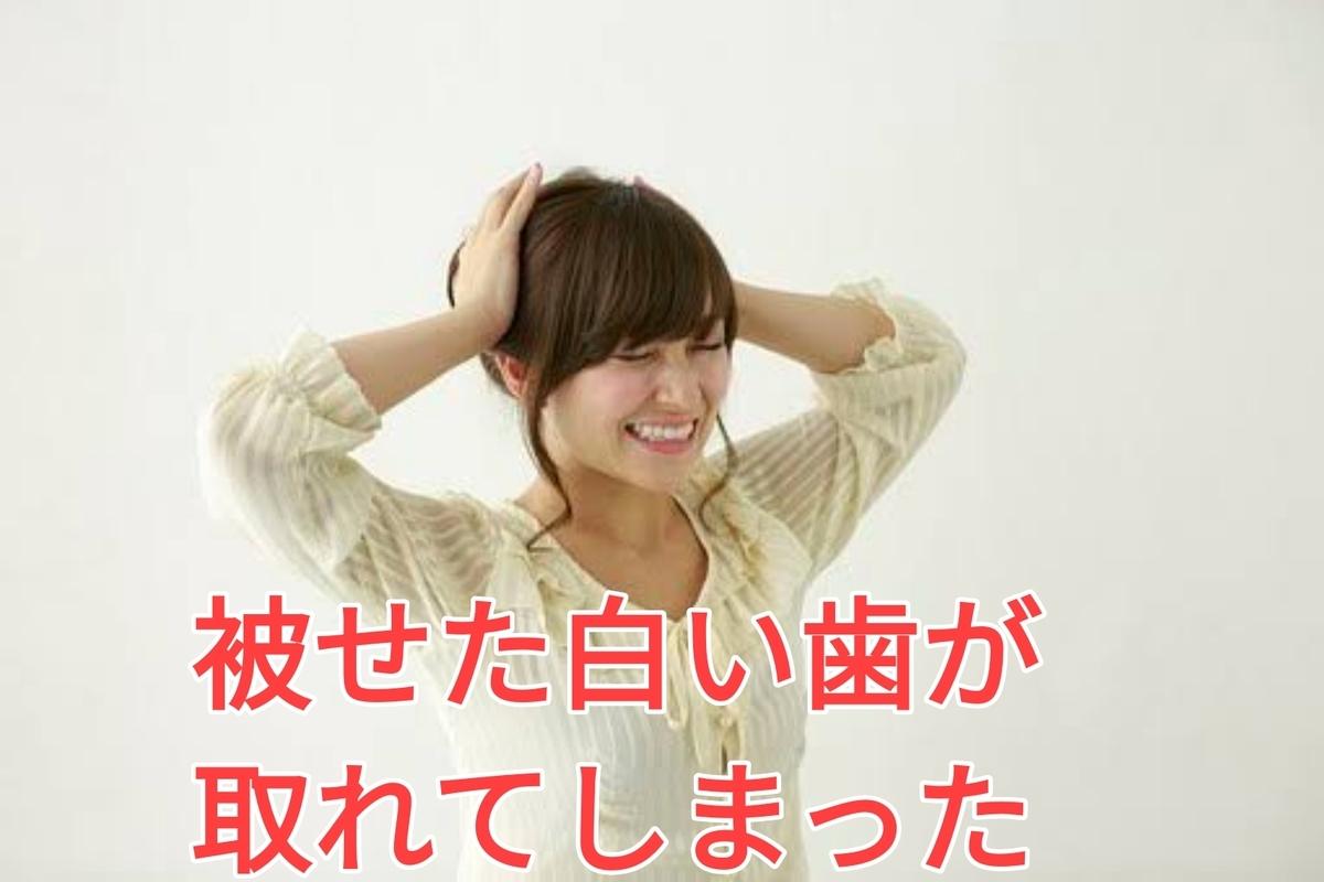f:id:nakanobushika:20201016075510j:plain