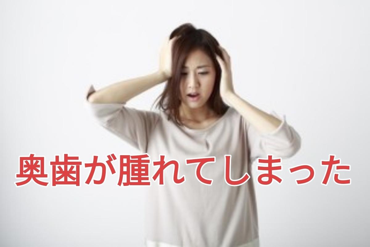 f:id:nakanobushika:20201017075750j:plain