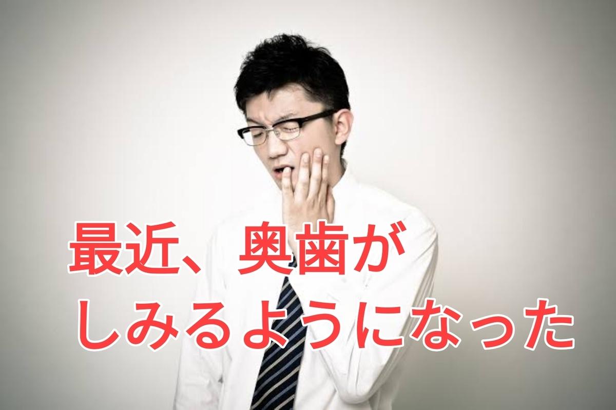 f:id:nakanobushika:20201031180520j:plain