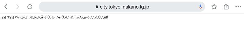 f:id:nakanocitizens:20191216235031j:plain
