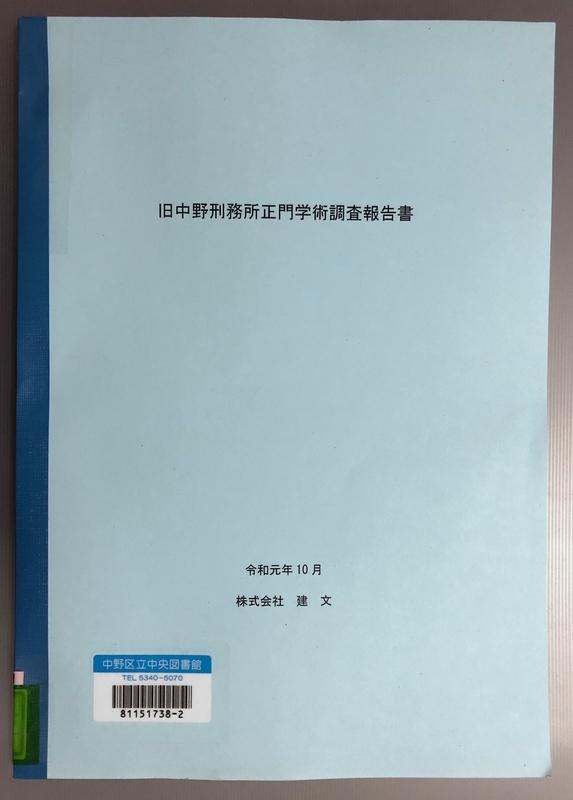 f:id:nakanocitizens:20201004124858j:plain