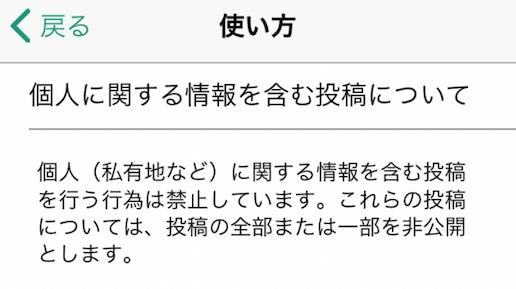 f:id:nakanocitizens:20201201073527p:plain