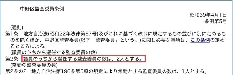 f:id:nakanocitizens:20210221235532j:plain