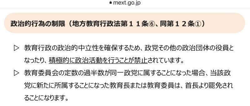 f:id:nakanocitizens:20210324102514j:plain