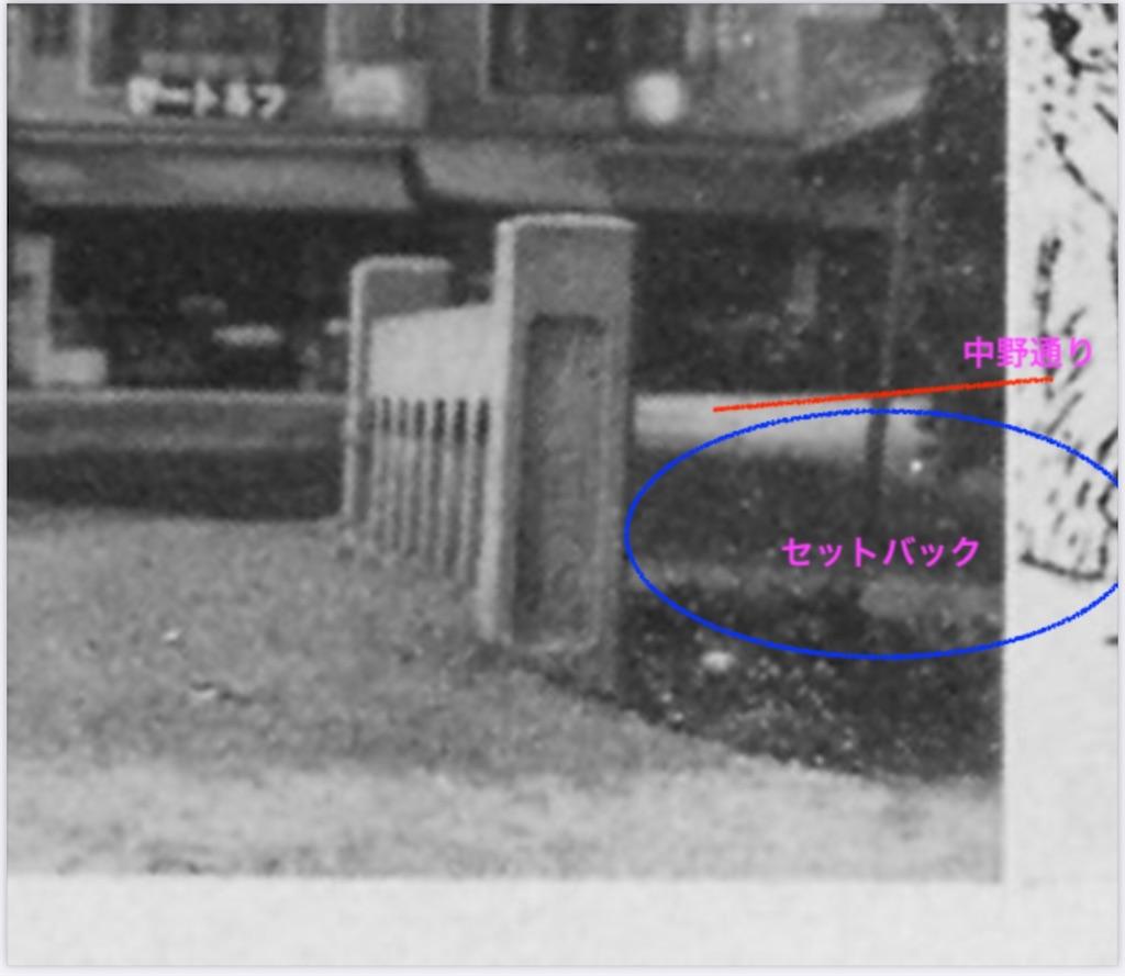 f:id:nakanocitizens:20210513012338j:image