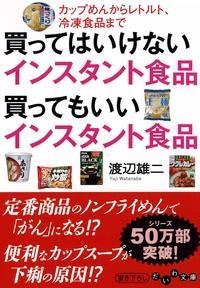 f:id:nakanohiroaki:20170120121024j:plain