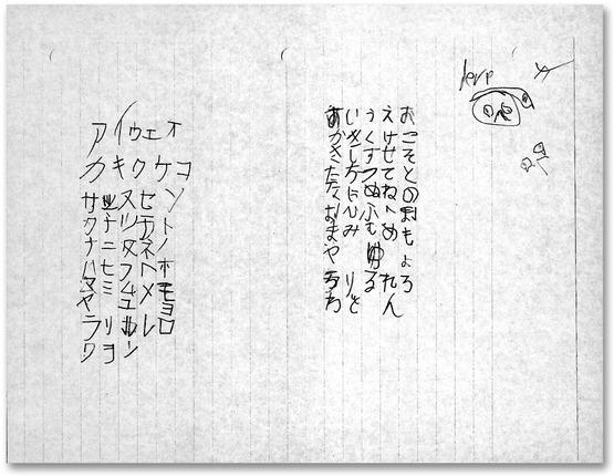 f:id:nakanohiroaki:20170408140334j:plain