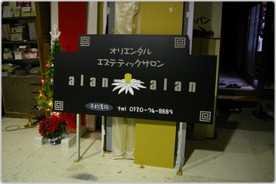 20101210225141