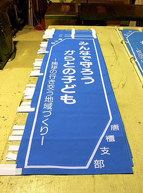20110405165328