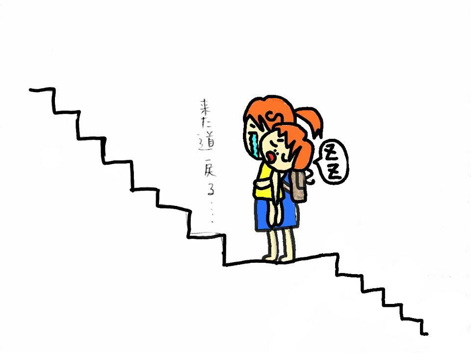 f:id:nakanomaruko:20170806134350j:plain
