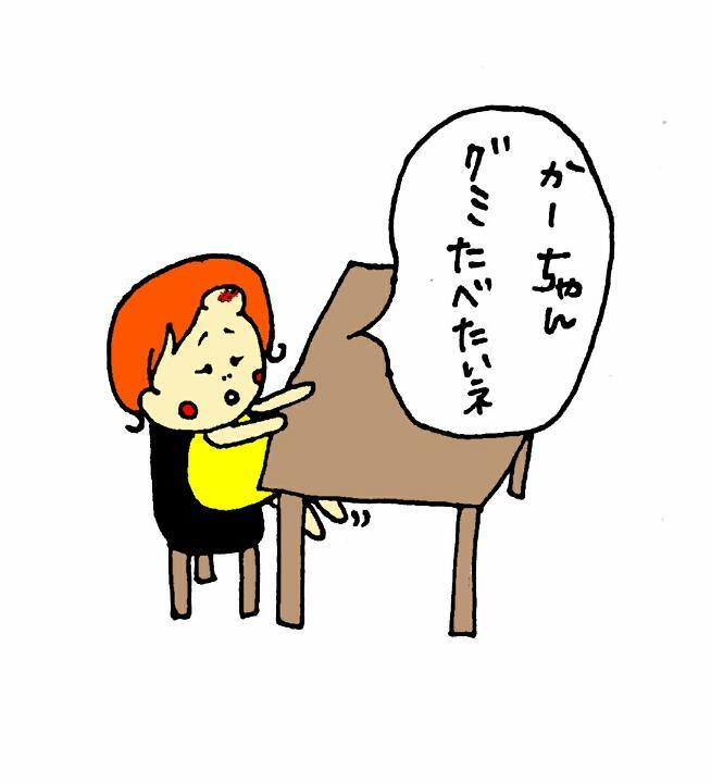f:id:nakanomaruko:20170809224357j:plain